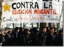 EDUCA-MERC